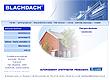 Blachdach